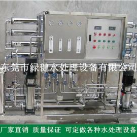 口服液生产用纯化水设备 不锈钢双级反渗纯化水设备