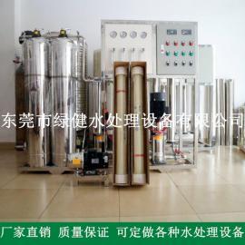 生物工程用纯化水设备 不锈钢二级反渗透纯化水设备