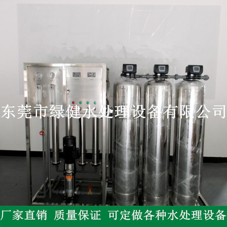 医药用纯化水制取设备 GPM药典标准二级反渗透纯化水设备