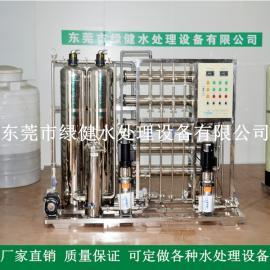 制药用纯化水设备 双级反渗透纯化水设备 ro反渗透纯化水