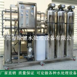 白酒勾兑用纯净水设备 水处理设备 双级二级反渗透设备