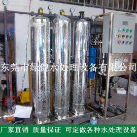 啤酒生产用纯净水设备 ro反渗透水处理设备 二级反渗透装置