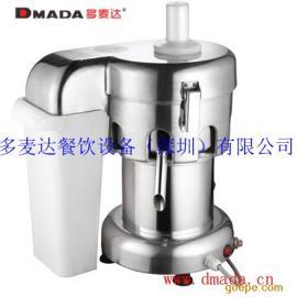 多麦达水果榨汁机