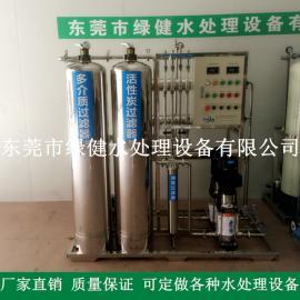 饮料生产用纯净水设备 水处理设备 ro反渗透纯净水设备
