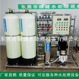 食品生产用纯净水设备 反渗透纯净水设备 二级反渗透设备