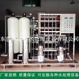 保健品生产用纯净水设备 二级反渗透纯化水设备