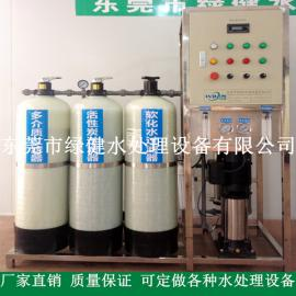 湿巾生产用去离子水设备 反渗透去离子水机 反渗透纯净水设备