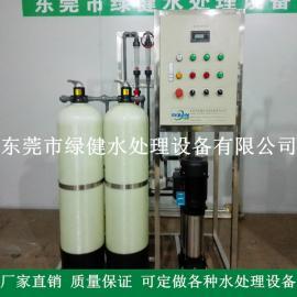 化学药剂配液用纯水处理设备 反渗透设备 工业去离子水设备