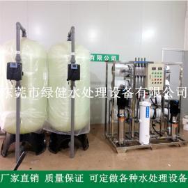 洗涤用品水处理设备 工业去离子水机 ro反渗透膜纯水设备