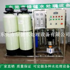 化妆品生产用去离子水设备 反渗透纯水设备 工业水处理系统