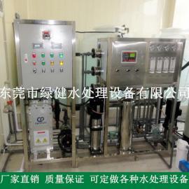 东莞EDI超纯水处理设备
