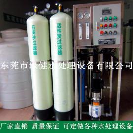 供应 绿健 1吨/小时反渗透设备 水处理纯水机