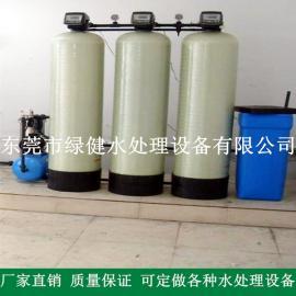 离子交换软化水设备 阳离子交换器 全自动软化水装置