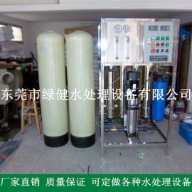 宁波水处理 单级工业反渗透纯化水设备1T每小时