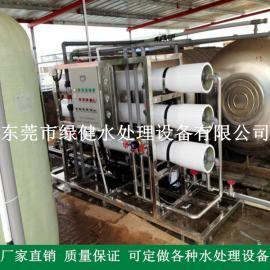 反渗透设备厂家生产 东莞谢岗纯水反渗透设备 工业纯水反渗机