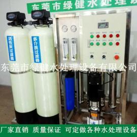 工业用1T/H纯净水处理设备 润滑油生产用反渗透纯水设备