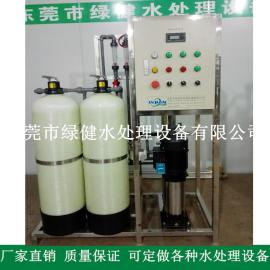 宁海工业纯水机 浙江涂装用纯水设备 ro膜系列反渗透设备