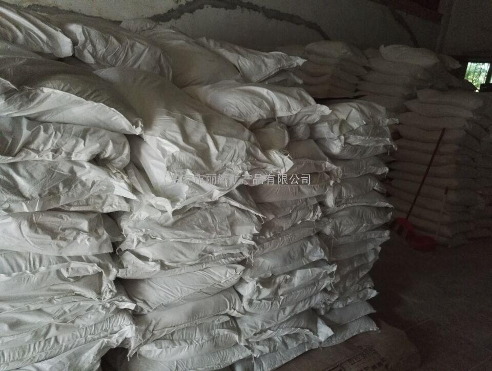 橡胶用膨润土(325目)米黄色橡胶膨润土 发泡胶用膨润土