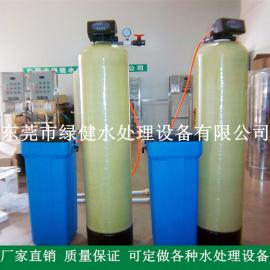 东莞石排软化水设备说明书 工业锅炉补给水用软化水处理装置
