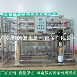 2吨/小时反渗透系统 RO单级双级纯水设备 一体式净水设备