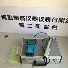 手持式煤粉浓度检测仪