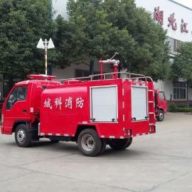 装水2吨民用小型水罐消防车价格