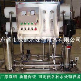线切割(慢走丝)用大型水处理设备 工业用RO反渗透纯水设备