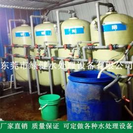 离子交换纯水设备供应商 江西水处理设备 工业纯水机