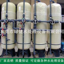 离子交换树脂过滤设备