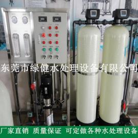 一体化反渗透装置直销 1吨反渗透设备 价格 二级反渗透设备
