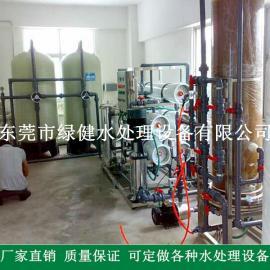 惠州高纯水设备制造 半导体清洗用18兆欧超纯水设备