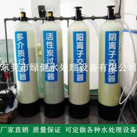 工业阴阳离子交换系统生产厂家