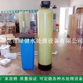 降低硬度水处理设备 钠离子交换软水器 抗结垢软化水设备