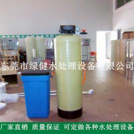 洗衣房水处理设备 反渗透预处理设备软化水设备 工业软水机