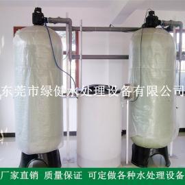 6T/H井水软化设备 空调软化水处理 锅炉补给水软化水设备