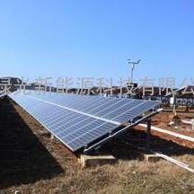 TMC-6B型太阳能集热器太阳模拟测试系统 光热检测实验室