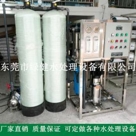 工业电子元件清洗用反渗透水处理设备 1T工业反渗透设备