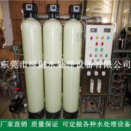 大型工业水处理成套设备 工业纯水处理设备 反渗透设备
