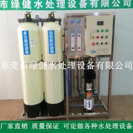 RO反渗透纯水机 进口过滤膜 电泳涂装纯水制造