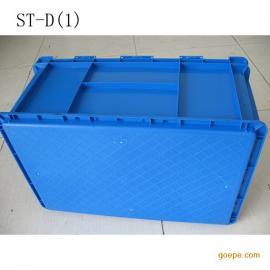 上海汽配物流箱 塑料周转箱 带盖PP蓝色箱QSTD