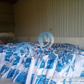 立博防腐厂家直销天然气管道镁阳极MG-2品质保证真诚推荐