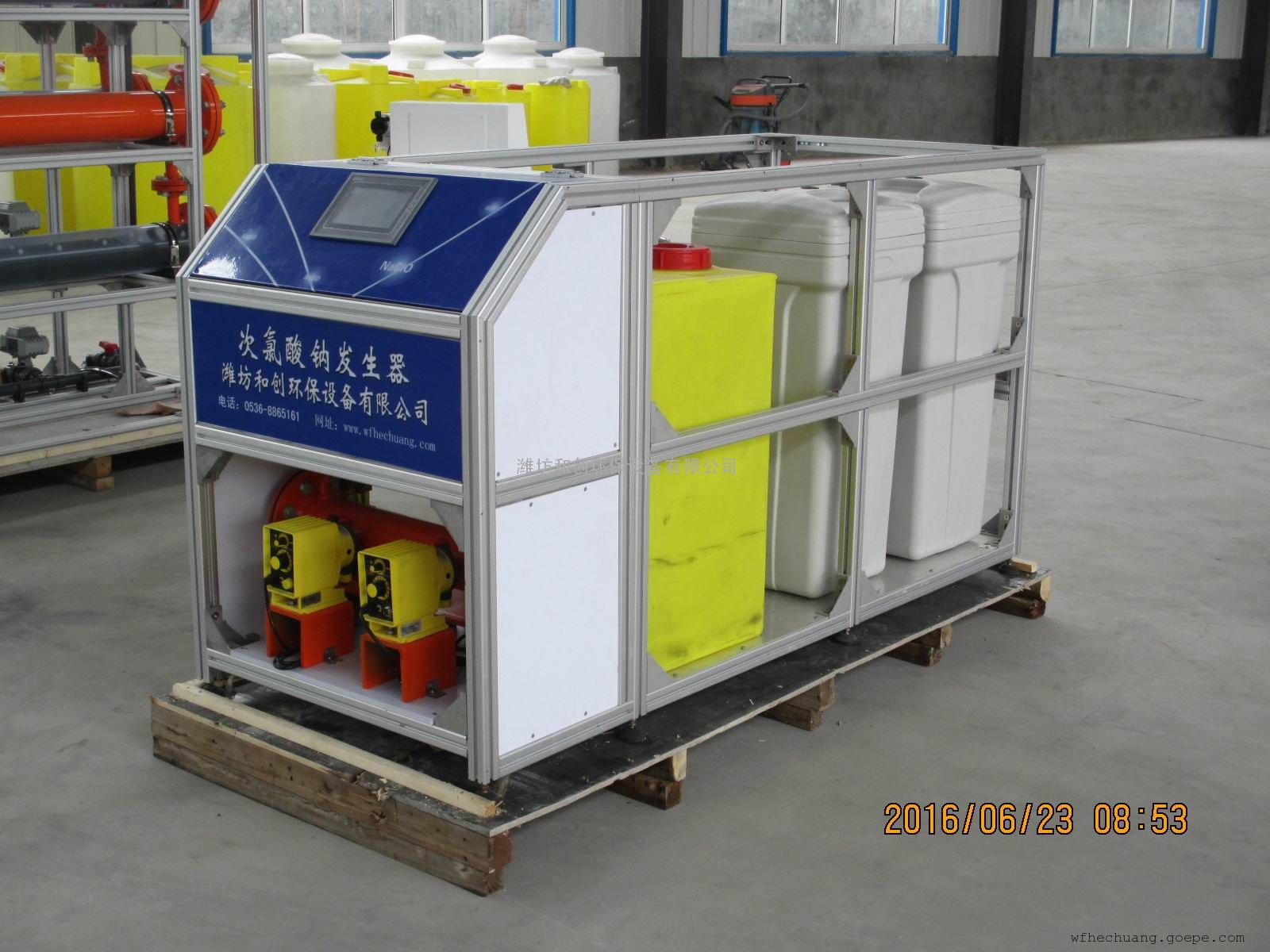 在线电解次氯酸钠发生器/在线电解次氯酸钠发生系统