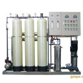 生产工业纯水机 0.5T RO反渗透纯水机 纯水产水设备