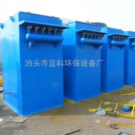 河北HMC脉冲布袋除尘器 单机袋式除尘器 厂家批发 优惠