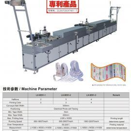 全自动织带矽利康滴胶印刷机
