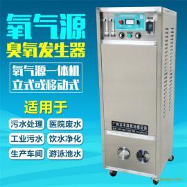 工业用臭氧发生器消毒机