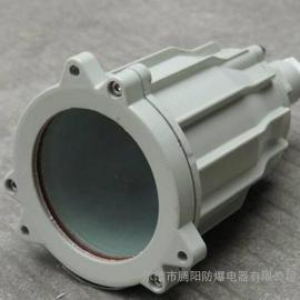 CBKD-40AC220V隔爆型防爆�孔��