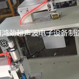 超声波无线缝合机/无纺布环保袋焊接机