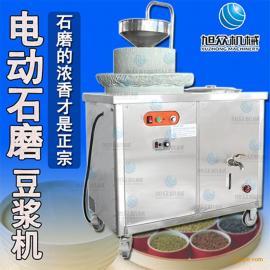 北京旭众XZ-350型机动石磨豆乳机