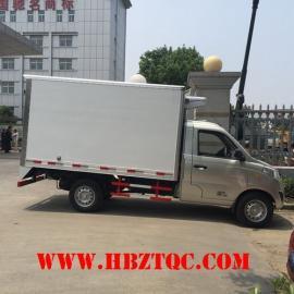 国五福田小型冷藏车生产厂家